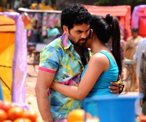 Still of telugu movie Gate
