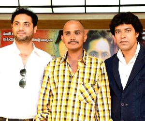 'Pushpak Press meet' - stills