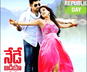 Stills of Telugu film Saleem