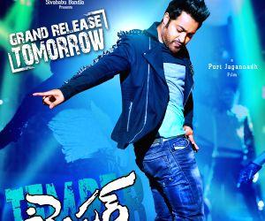 Stills of Telugu movie Temper