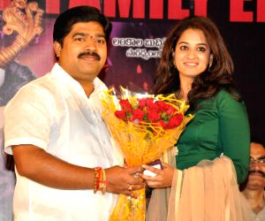 Success meet of film Ram Leela