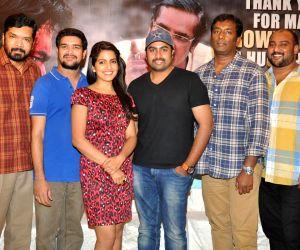 Success meet of film Rowdy Fellow