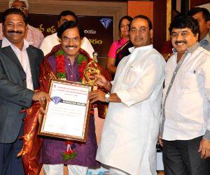 Hyderabad: Kohinoor awards