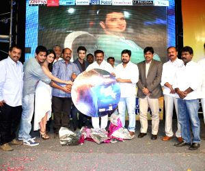 Surya Vs Surya Movie Audio Launch