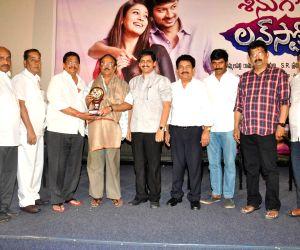Teaser launch of film Seenugadi Love Story