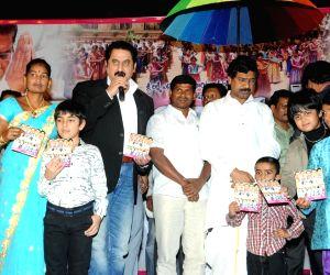 Telugu film 'Aditya' - audio release