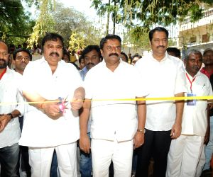 Telugu Cinema Art Directors Association Building Opening