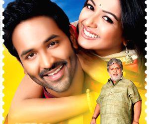Telugu film 'Errabus' - posters