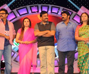 Telugu Film Industry arranged a Programme to raise funds to Hudhud cyclone victims