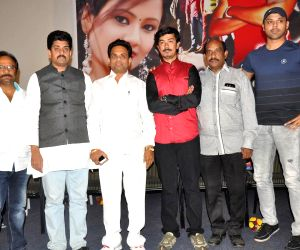Telugu movie Eeetharam vandematharam launch