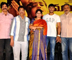 Telugu movie Mariyan trailer launch