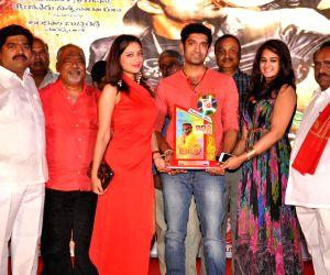 Telugu movie Ram Leela success meet