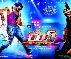 Telugu movie  Rey Wallpapers