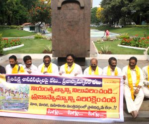 TDP legislators suspended from Telangana assembly