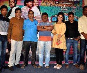 Trailer launch of film Choopista mama