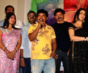 Trailer launch of film Jyothy Lakshmi