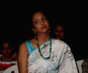Trailer launch of Telugu film Budugu