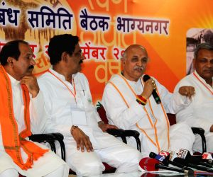 Praveen Togadia's press conference