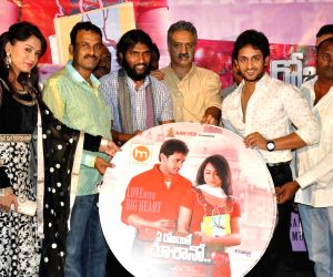 'Ye Rojaithe Choosano' - audio release function