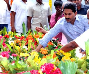 YS Jagan Mohan Reddy pays tribute to his father
