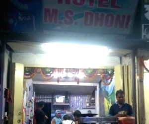 Perks of being a Dhoni fan in Alipurduar? Free meal