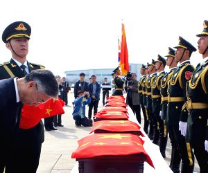 SOUTH KOREA KOREAN WAR CPV REMAINS HANDOVER