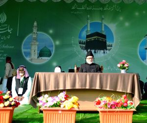 122nd Ahmadiyya Religious Conference Day - 1