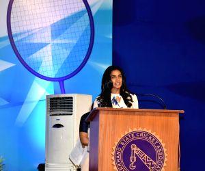 Sindhu inaugurates badminton, squash court