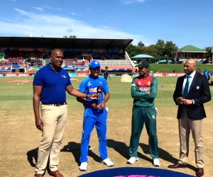ICC U19 World Cup final - India Vs Bangladesh