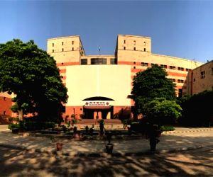 Indira Gandhi National Centre for the Arts