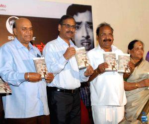 90th birth anniversary of famous comedy actor Narasimha Raju