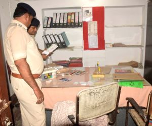Investigation underway at shelter home in Muzaffarpur
