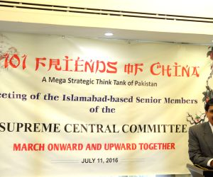 PAKISTAN ISLAMABAD CHINA PAKISTANI THINK TANK