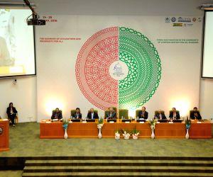 PAKISTAN ISLAMABAD BEIJING FORUM ISLAMABAD 2016 OPENING SESSION