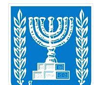 Diplomats' stir shuts Israeli embassy in India too