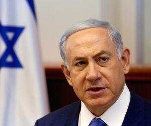 MIDEAST JERUSALEM ISRAEL SECURITY CABINET JEWISH EXTREMISTS CRACKDOWN