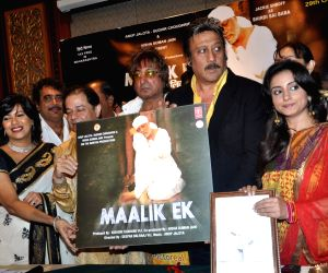 Jackie Shroff, Shakti Kapoor and Divya Dutta at Sabka Mallik Ek Music Launch at Sea Princess.