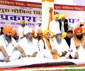 Jagadhari (Haryana): Khattar during the concluding ceremony of 350th Prakash Utsav