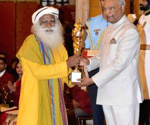 Rashtriya Khel Protsahan Puruskar 2018
