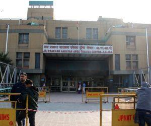 File Photo: Jai Prakash Narayan Apex Trauma Centre