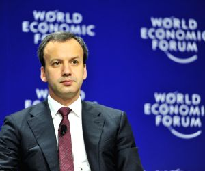 Demographically important chess nations in Asia need special attention: Arkady Dvorkovich