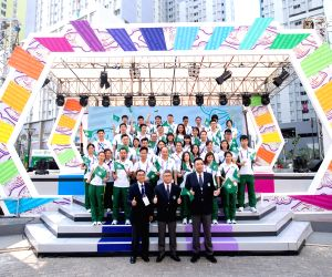 INDONESIA JAKARTA ASIAN GAMES MACAO DELEGATION FLAG RAISING CEREMONY