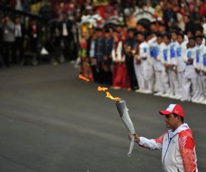 INDONESIA JAKARTA ASIAN GAMES TORCH RELAY