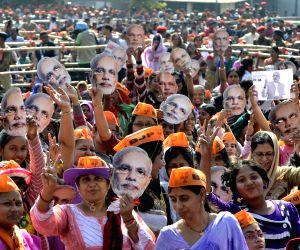 PM Modi's rally