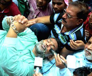 Pappu Yadav's demonstration against Bihar  government