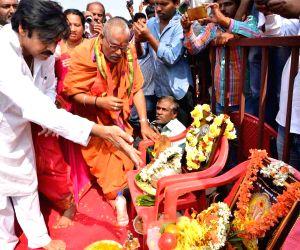 Pawan Kalyan lays foundation stone of Jana Sena office