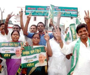 Janata Dal  celebrations