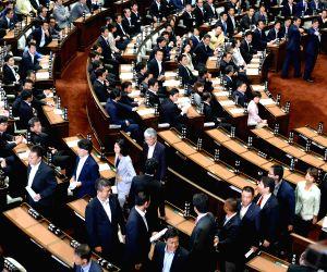 JAPAN TOKYO LOWER HOUSE SECURITY BILLS PASS