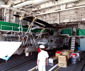 Malabar naval exercise - JS Sazanami