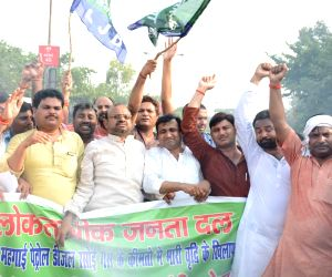 JD(S) demonstration against hike in fuel prices